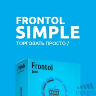 Frontol Simple